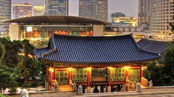 Discover Korea! | Study and Go Abroad 1