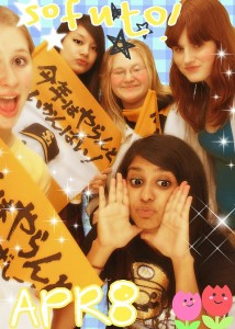 """This is purikura – these photo booths are every in Japan,"" Anupa says. ""We took this one after we went to a baseball game and the Fukuoka SoftBank Hawks won."""